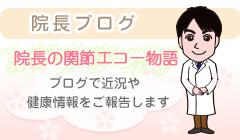 monogatari_01
