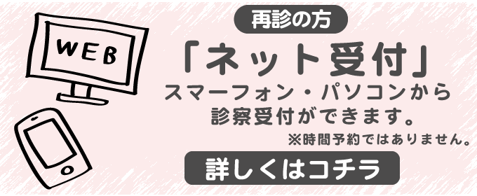 関節エコー検査《マンガ編》